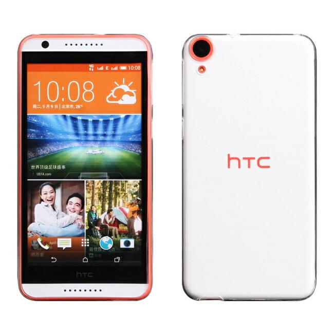 Ultimate- HTC Desire 820 超薄全透點紋軟質手機外殼防摔背蓋保護套 TPU透明軟殼 保護殼 手機殼
