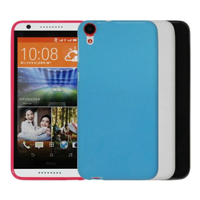 Ultimate- HTC Desire 820 dual 亮麗全彩軟質手機保護套 手機殼 背蓋 軟質保護殼 清水套