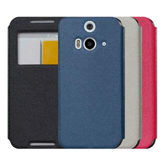 Ultimate- HTC Butterfly 2 絢麗金沙紋來電顯示可立式皮套 手機支架皮套 可立式保護套 果凍 軟殼
