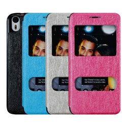 Ultimate- HTC Desire EYE 亮麗絲紋來電顯示可立式皮套 手機支架皮套  硬殼  手機殼