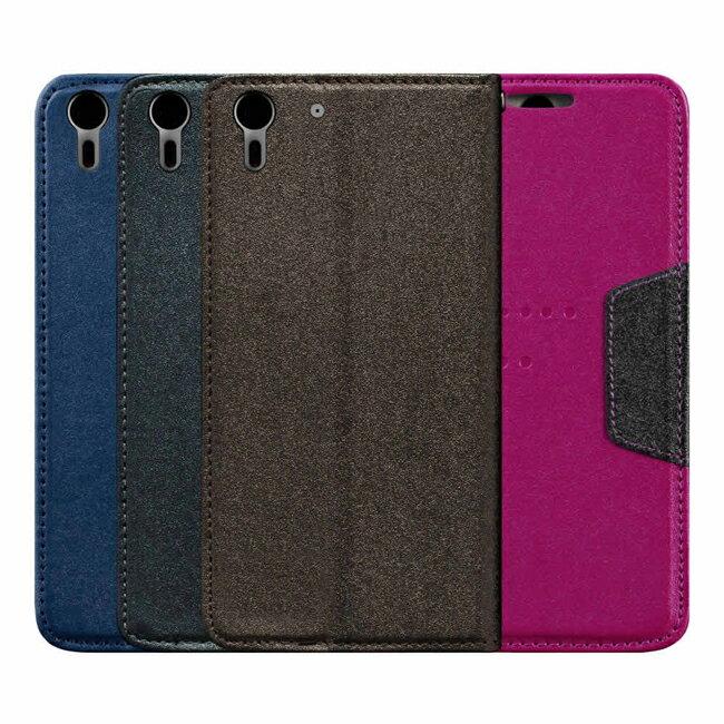 Ultimate- HTC Desire EYE 絢麗金沙紋隱磁可立式皮套 手機支架皮套 可立式保護套 硬殼 手機殼