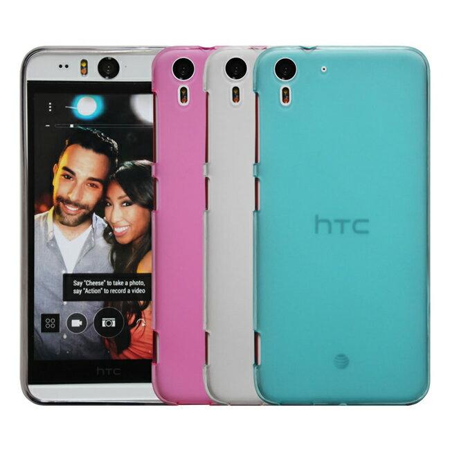 Ultimate- HTC Desire EYE 輕量氣質軟質手機保護殼 防摔背蓋果凍套 保護套 手機殼