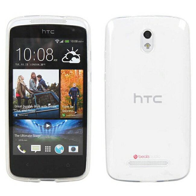 Ultimate- HTC Desire 500 (506e) 清新全透軟質手機防摔背蓋果凍套 保護套 保護殼 手機殼
