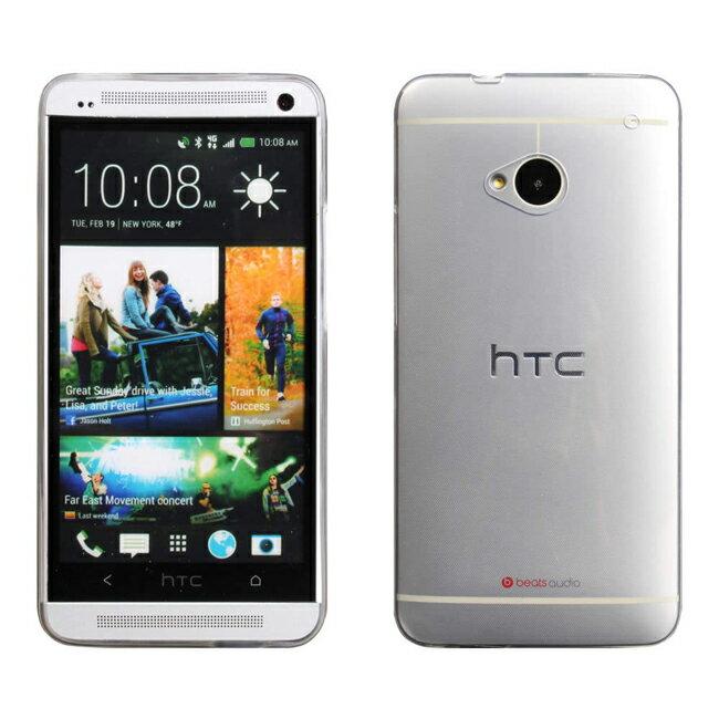 Ultimate- HTC ONE (M7) 超薄全透點紋軟質手機外殼防摔背蓋保護套 TPU透明軟殼 保護殼 手機殼