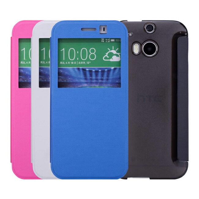 Ultimate- HTC One M8 髮絲紋極致超薄來電顯示皮套 智慧透視 保護套 手機皮套保護殼 硬殼