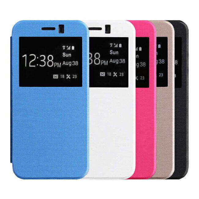 Ultimate- HTC One (M9) 髮絲紋極致超薄來電顯示皮套 智慧透視 保護套 手機皮套保護殼 硬殼