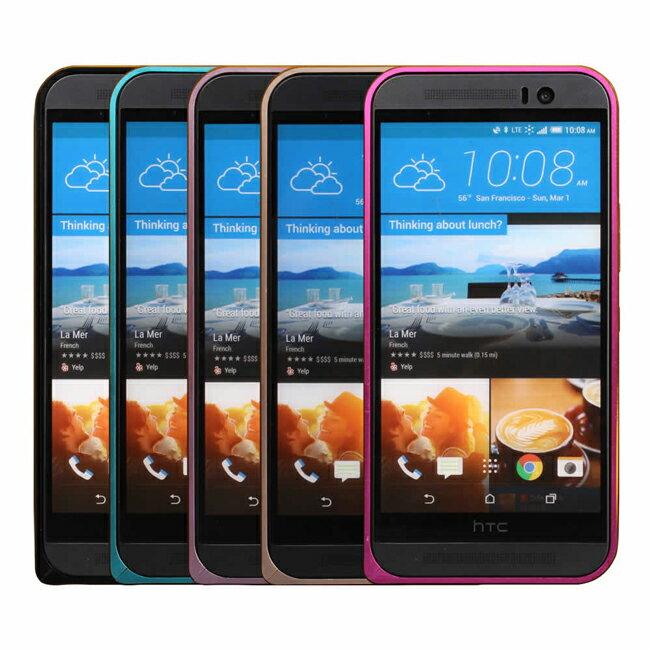 Ultimate- HTC One (M9) 雙色海馬扣金屬邊框 雙色弧形輕薄鋁合金屬手機保護金屬框 免螺絲