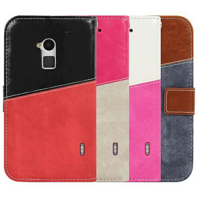 Ultimate- HTC One Max 瘋牛仔拼色可立保護套 手機側開翻蓋可立背外殼保護皮套 支架手機包