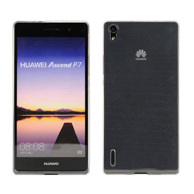 Ultimate- Huawei P7 0.65mm超薄點紋軟質手機保護套 手機背蓋 手機殼 保護殼 清水套