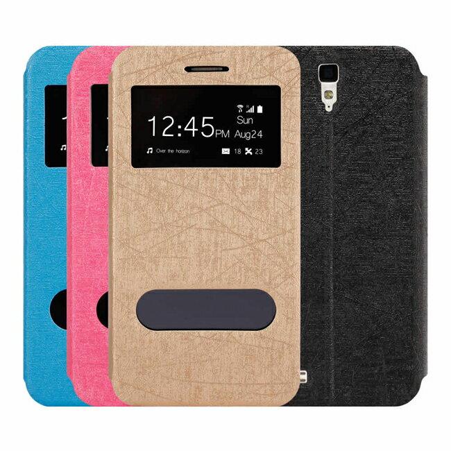 Ultimate- Infocus M320 雨絲紋來電顯示可立式皮套 手機支架皮套 可立式保護套 果凍 硬殼