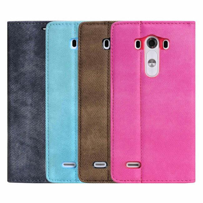 Ultimate- LG G3 (D855) 極致簡約便利磁扣牛仔可立式皮套 手機支架保護套 卡片收納手機包