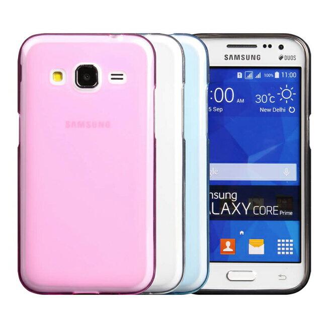 Ultimate- Samsung Core Prime (G360G) 輕量氣質霧面軟質防摔果凍保護套 小奇機手機殼
