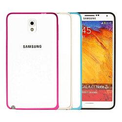 Ultimate- Samsung Note3 (N9000) 簡約輕量圓弧海馬扣金屬保護邊框 輕薄金屬保護邊框 手機框
