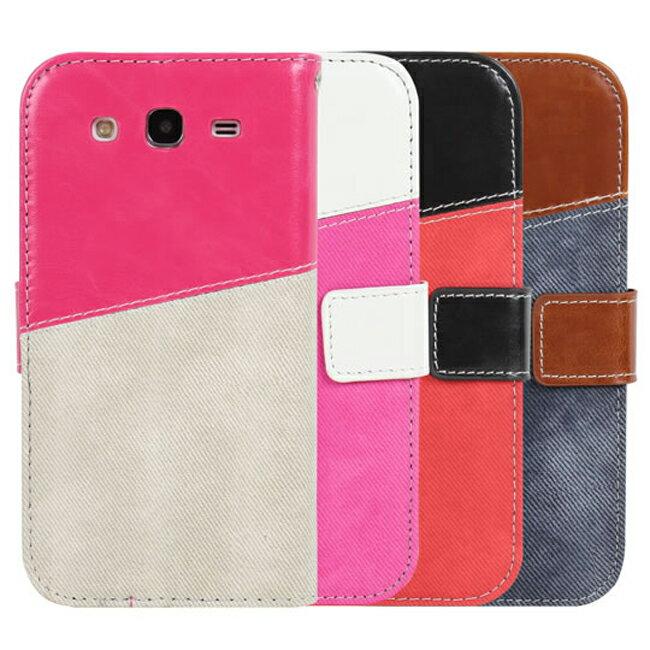 Ultimate- Samsung Mega 5.8 (i9150) 瘋牛仔拼色三星手機側翻可立式保護皮套 支架手機包