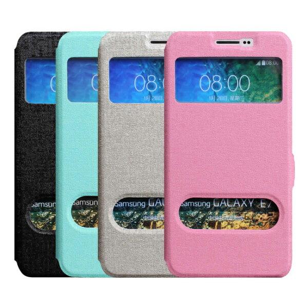 亞特米:Ultimate-SamsungE7(E700)甲骨紋來電顯示可立式皮套甲骨文側翻磁扣手機支架皮套三星皮套