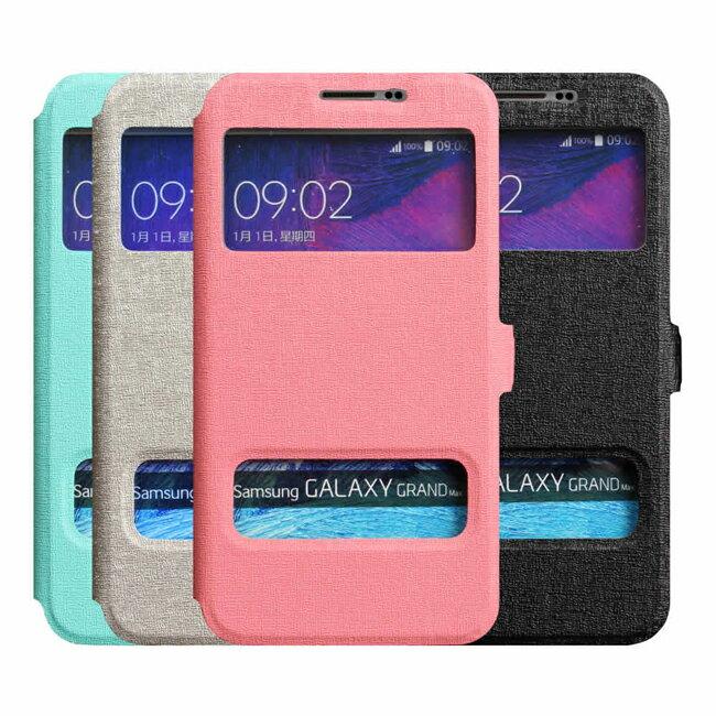 Ultimate- Samsung GRAND Max 甲骨紋來電顯示可立式皮套 甲骨文側翻磁扣手機支架皮套 三星皮套