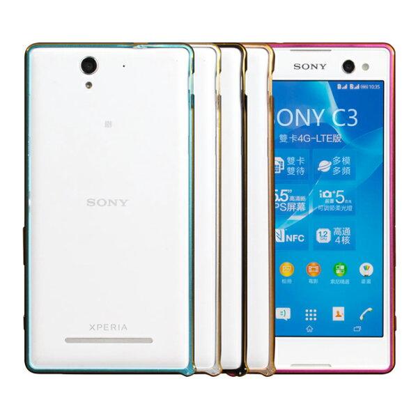 亞特米:Ultimate-ASUSZenfone6雙色海馬扣金屬邊框華碩Zenfone6輕薄鋁合金屬手機金屬框免螺絲