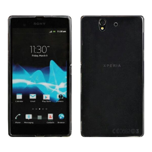 亞特米:Ultimate-SonyXperiaZ(L36h)超薄全透點紋軟質手機外殼防摔後背蓋保護套保護殼手機殼