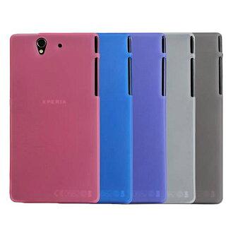 Ultimate- Sony Xperia Z (L36h) 輕量氣質霧面軟質手機保護套 果凍套 手機背蓋 手機軟殼