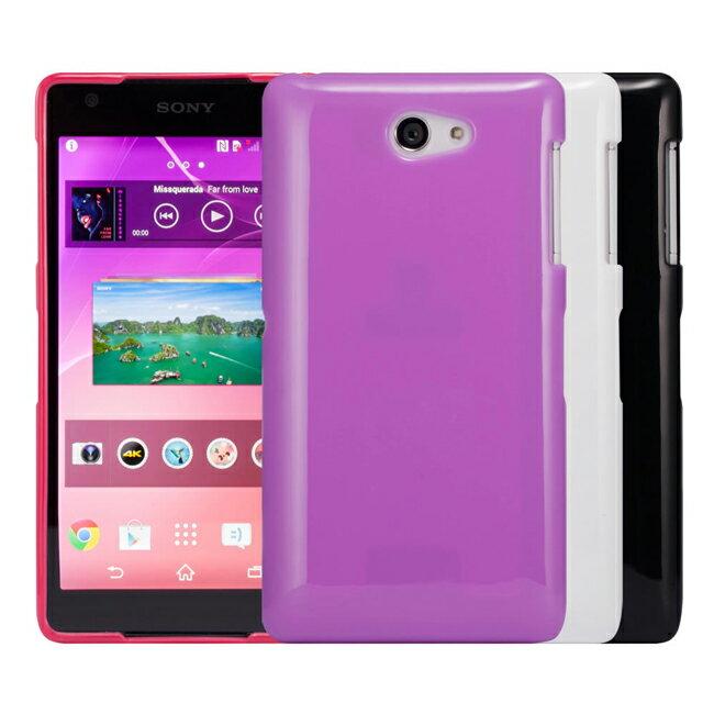 Ultimate- SONY Xperia Z2a  亮麗全彩軟質保護殼 手機背蓋 手機殼 亮麗全彩 清水套 果凍軟質