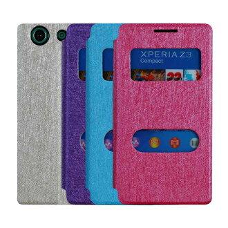 Ultimate- SONY Xperia Z3 Compact 鋼絲紋來電顯示可立式皮套 手機支架皮套 果凍軟殼