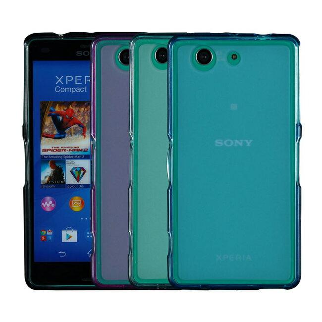 Ultimate- SONY Xperia Z3 Compact 輕量氣質霧面軟質手機保護套 背蓋 手機殼 果凍保護套
