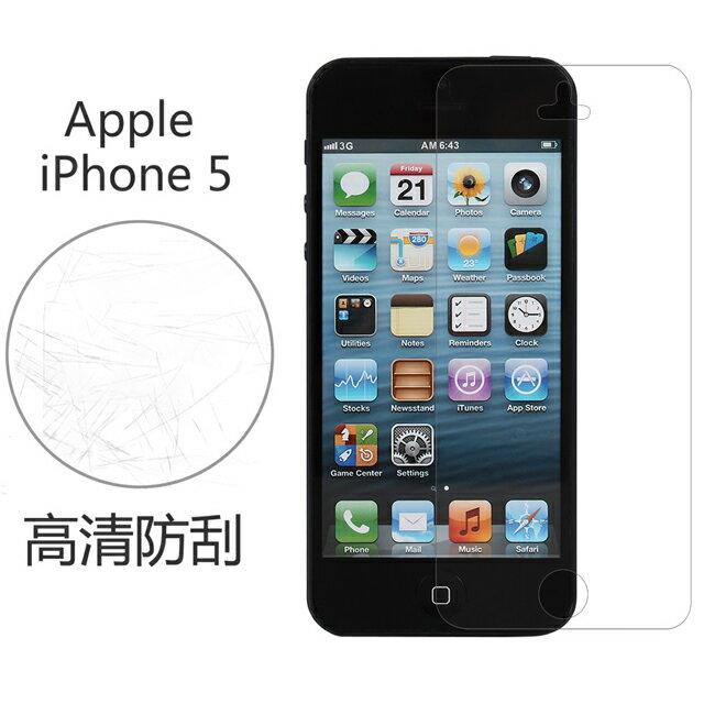 Ultimate- iPhone5/5S/ iPhone SE 高清防刮/霧面抗指紋防刮保護貼 保護膜 超薄手機螢幕貼膜