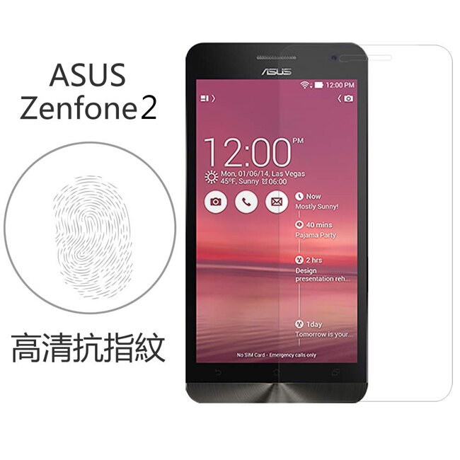 Ultimate- ASUS Zenfone2 (5.5吋) 高清抗指紋保護貼 防疏油汙灰塵超薄手機螢幕超薄保護貼膜