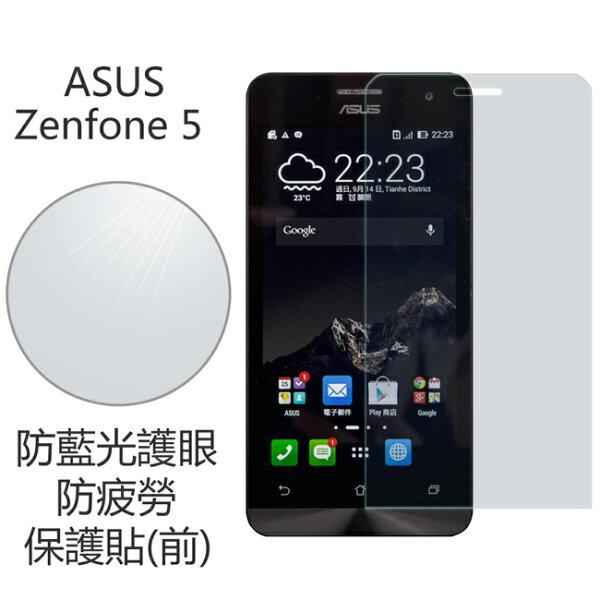 亞特米:Ultimate-ASUSZenfone5藍光護眼保護貼抗眼睛疲勞防護手機超薄螢幕膜保護貼膜