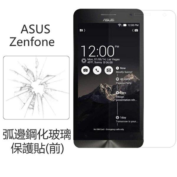 亞特米:Ultimate-ASUSZenfone59H硬度0.33mm弧邊鋼化玻璃保護貼防爆裂不刮花手機螢幕保護玻璃膜