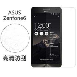 Ultimate- ASUS Zenfone6 高清防刮/霧面抗指紋 手機螢幕超薄保護貼膜 保貼