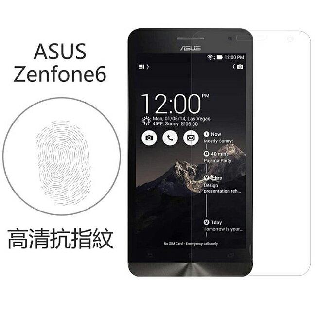 Ultimate- ASUS Zenfone6 高清抗指紋防疏油汙灰塵手機螢幕超薄保護貼膜