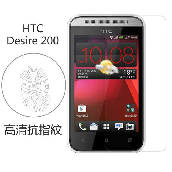 Ultimate- HTC Desire 200 高清抗指紋防疏油汙灰塵手機螢幕超薄保護貼膜 手機膜