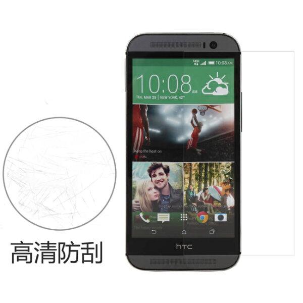 亞特米:Ultimate-HTCDesire526高清防刮霧面抗指紋防刮保護貼超薄螢幕膜手機膜保貼