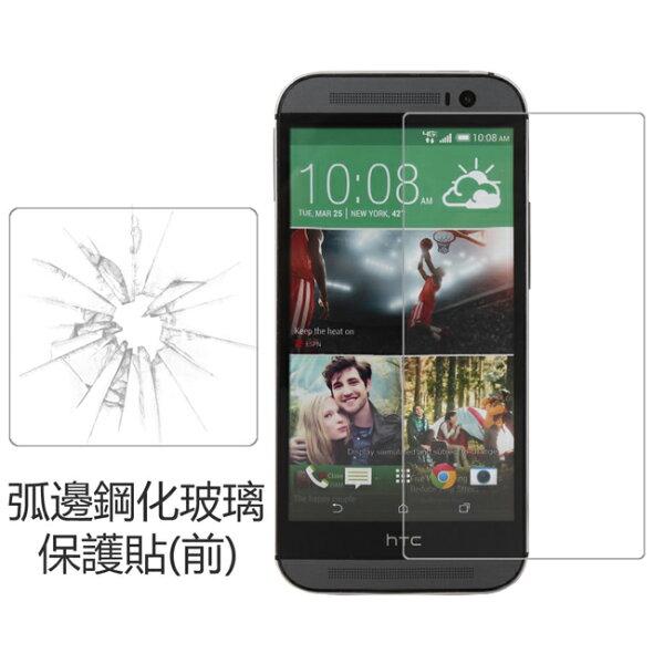 亞特米:Ultimate-HTCDesire5269H硬度0.33mm弧邊鋼化玻璃貼防爆裂手機螢幕保護貼玻璃膜