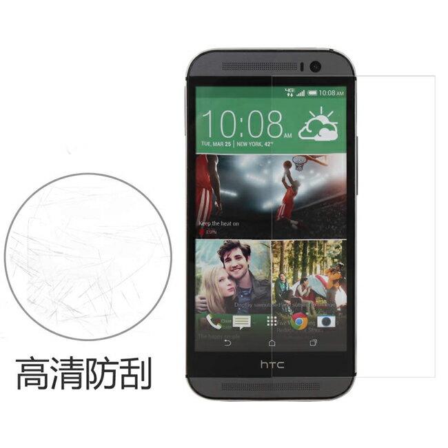 Ultimate- HTC One E8 高清防刮/霧面抗指紋 防刮保護貼 超薄螢幕膜 手機膜 保貼