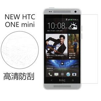 Ultimate- HTC NEW ONE Mini (M4) 高清防刮/霧面抗指紋 手機螢幕超薄保護貼膜 手機膜