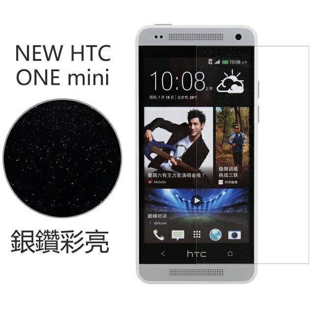 Ultimate- HTC NEW ONE Mini (M4) 銀鑽防刮保護貼 超薄螢幕膜 手機膜 保貼