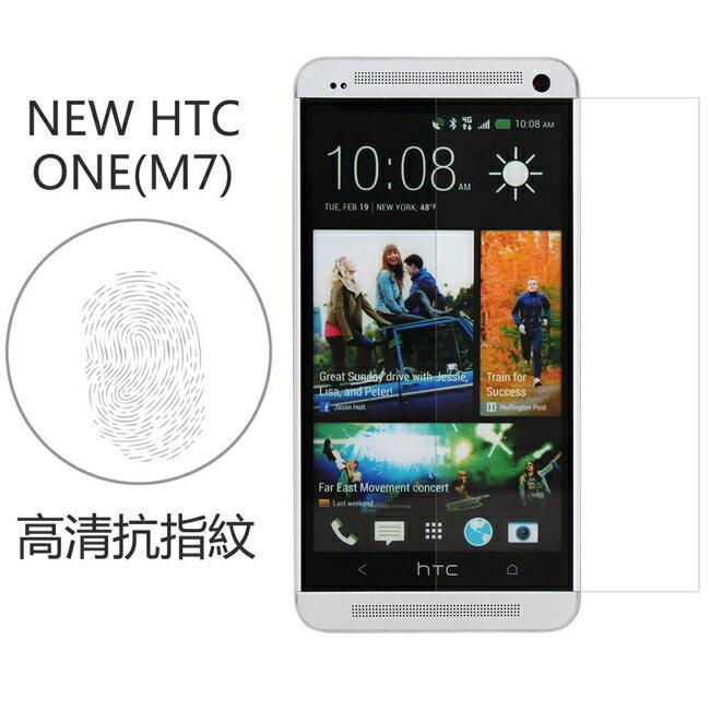 Ultimate- HTC NEW ONE(M7) 高清抗指紋防疏油汙灰塵手機螢幕超薄保護貼膜