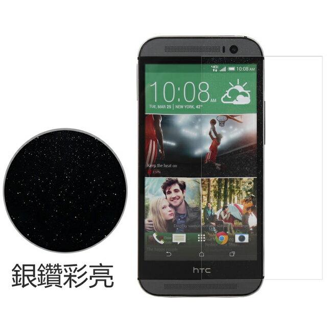 Ultimate- HTC One (M9) 銀鑽防刮保護貼 超薄螢幕膜 手機膜 保貼