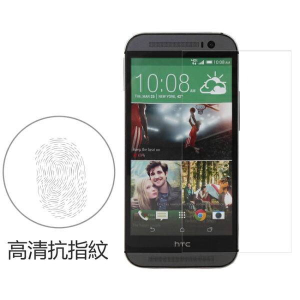 亞特米:Ultimate-HTCOne(M9)高清抗指紋保護貼高清抗指紋防油汙灰塵超薄螢幕膜手機膜
