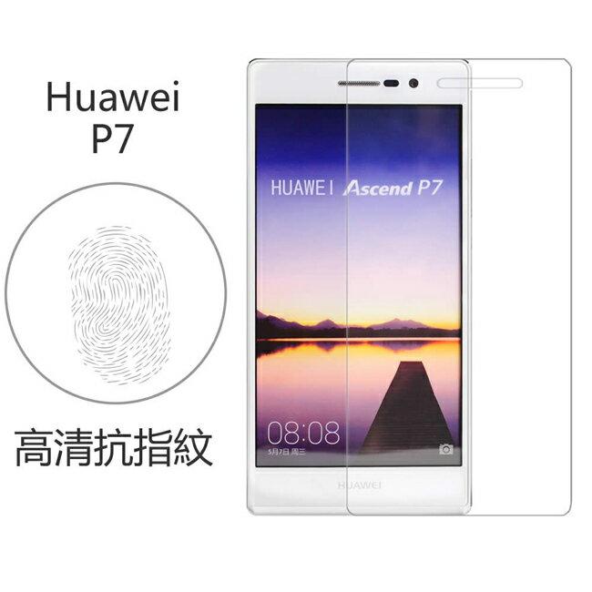 Ultimate- Huawei P7 高清抗指紋保護貼 高清抗指紋防油汙灰塵 超薄螢幕膜 手機膜 保貼