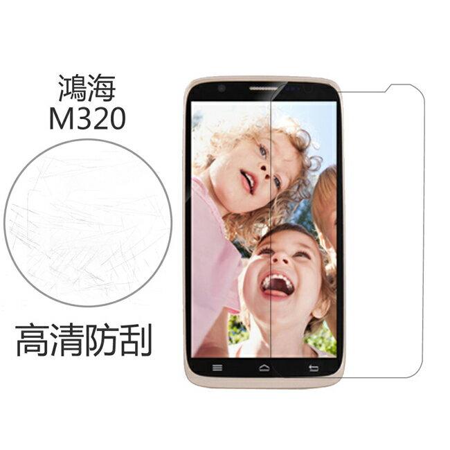 Ultimate- InFocus M320 高清防刮/霧面抗指紋手機螢幕超薄保護貼膜