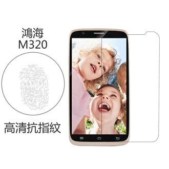 Ultimate- Infocus M320 高清抗指紋貼膜 防疏油汙灰塵超薄手機螢幕超薄保護貼膜