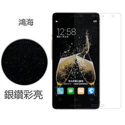 Ultimate- Infocus M510 銀鑽防刮保護貼 超薄螢幕膜 手機膜 保貼