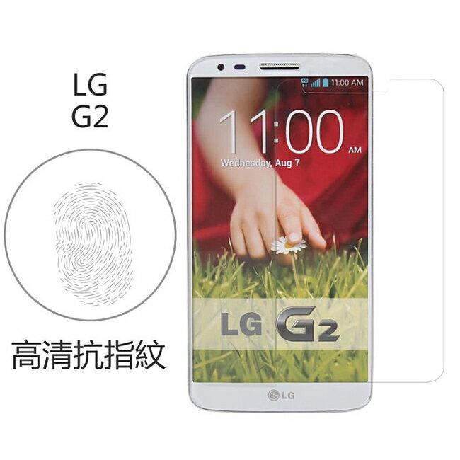 Ultimate- LG G2(D802) 高清抗指紋防疏油汙灰塵超薄手機螢幕超薄保護貼膜 手機膜