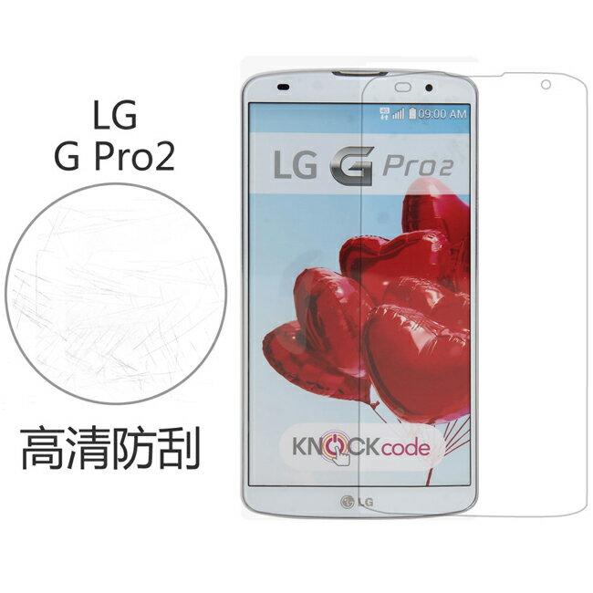 Ultimate- LG G Pro 2 高清防刮/霧面抗指紋手機螢幕超薄保護貼膜 手機膜