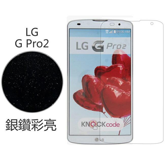 Ultimate- LG G Pro 2 銀鑽防刮保護貼 超薄螢幕膜 手機膜 保貼