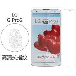 Ultimate- LG G Pro 2 高清抗指紋防疏油汙灰塵超薄手機螢幕超薄保護貼膜 手機膜