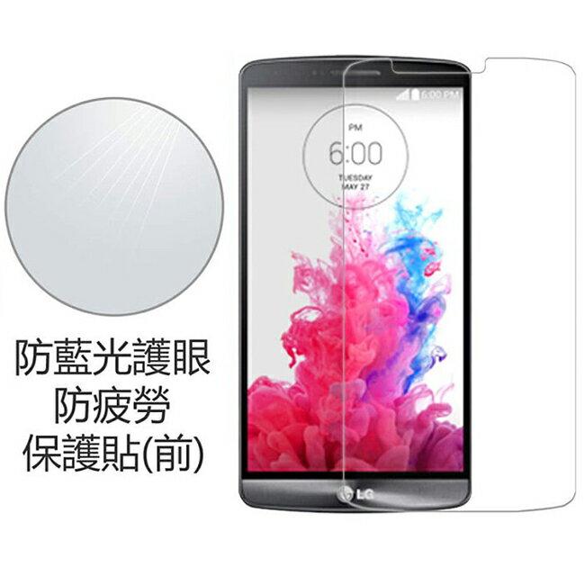 Ultimate- LG G Pro 2 防藍光抗眼睛疲勞防護手機超薄螢幕保護貼膜 手機膜 保貼